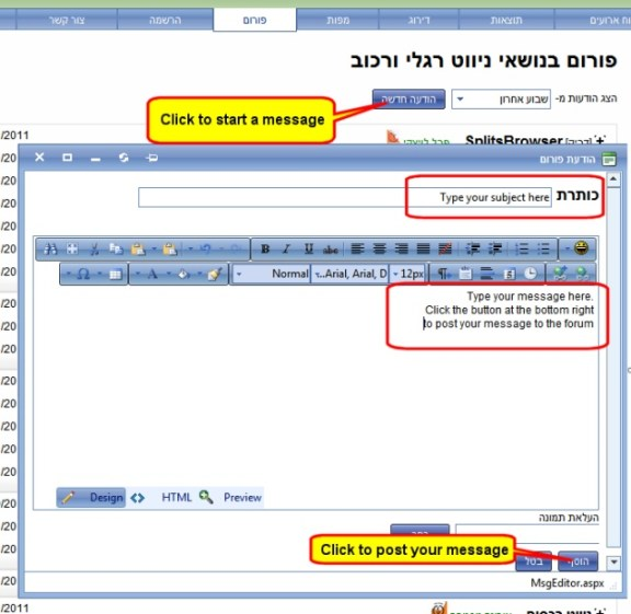 Post message on Israel Orienteering forum