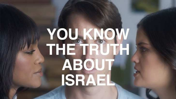 Making A Sexy Pitch For Israel [video]