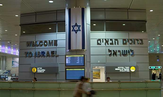 Israeli Arab Students Strip-searched in Airport Check Sue El Al and Arkia
