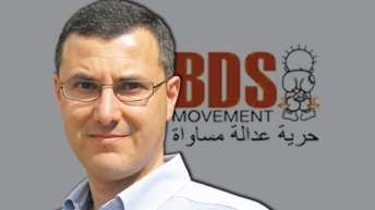 Times of Israel: Irish president meets Omar Barghouti, leader of anti-Israel boycott movement