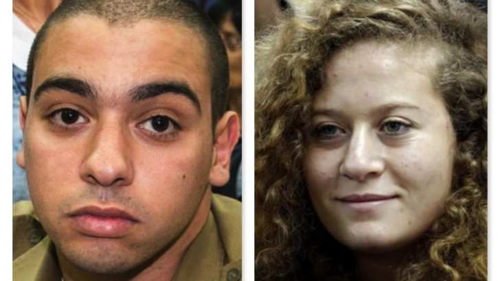 IDF soldier's cheek > an entire Palestinian's body