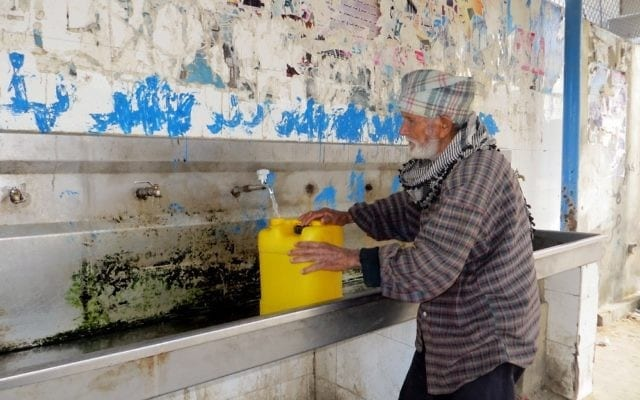 Good News/Bad News on Water Supplies in Gaza