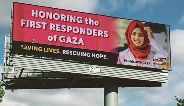 Freedom of Speech takes a hit in Boston as billboard comes down