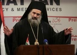 Archbishop Attalah Hanna