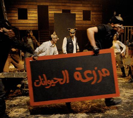 A Scene from Animal Farm