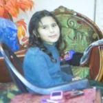 Haifa Abu Jame'