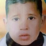 Yassin Abu Khusa