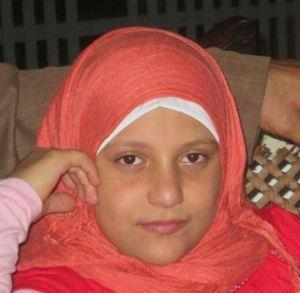 Aya al-Batsh