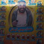 Nahid Na'im Al-Batsh