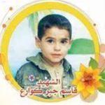 Qasim Jaber Kaware'