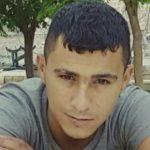 Eyad Gheith