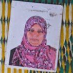 Sabah Mubarak Abu Khusa