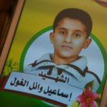 Ismail Wa'el Al-Ghoul