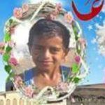Mahmoud Abu Haddaf