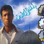 Suleiman Samir Abu Haddaf