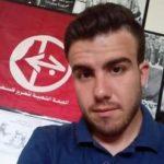 Ayman Nafeth Rabea' Najjar