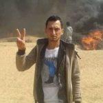 Rami Wael Qahman