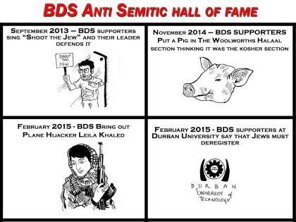 bds-antisemitic-hall-of-fame