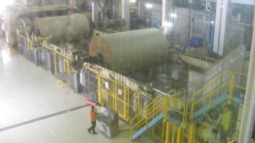 Photo is of Israel's world-leading eco-friendly paper factory in Hadera