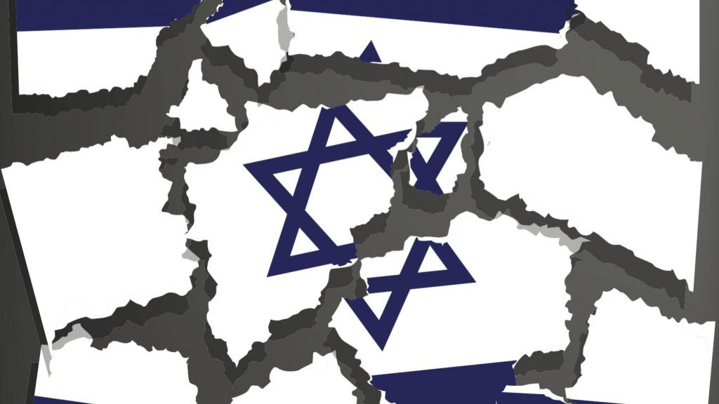 the principles of the jewish religion and the judaism as the main concept Guided by the torah, he compiled what he believed to be the most fundamental  principles that should guide jews this is called the thirteen principles of.