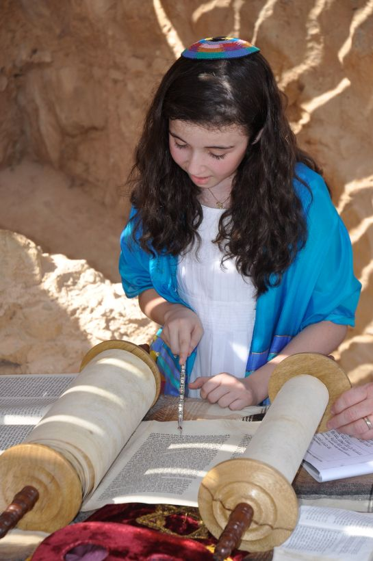Rachel reading from the Torah