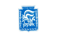 hof-ashkelon-regional-council