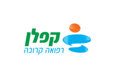 Kaplan Medical Center, Rehovot