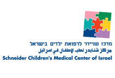 Schneider Children's Medical Center of Israel, Petach Tikvah