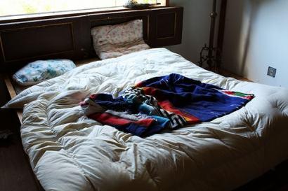 haz la cama