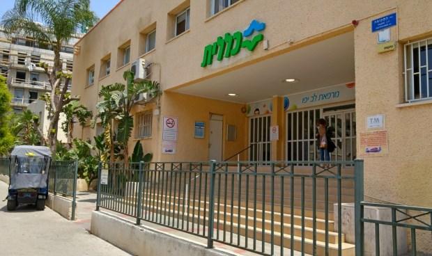 Медицина TEL AVIV - JAFFA