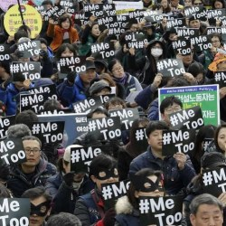 Nth Room Crimes and intensifying gender conflict in South Korea: attempting to unite a highly divided society