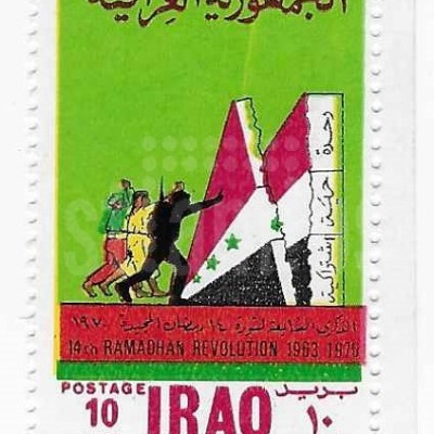 Anniversary of Ramadan Revolution in Iraq