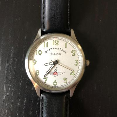 Yuri Gagarin Replica Watch