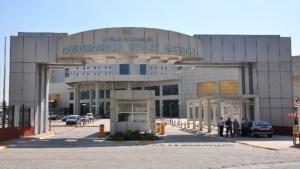 Gaziosmanpaşa Taksim Eğitim ve Araştırma Hastanesi'ne Nasıl Gidilir