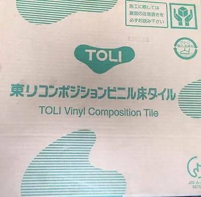 toli vinyl composition tile vct box