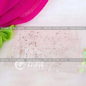 Слайд Золотой корень - Родиола Розовая