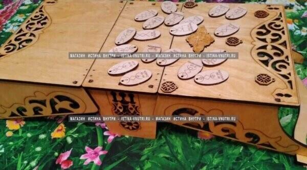 Reznoj-stolik-s-runami