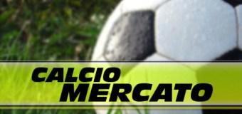 Calcio Catania: Le ultime di Mercato!