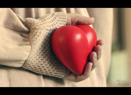 καρδιά δώρο δίνω