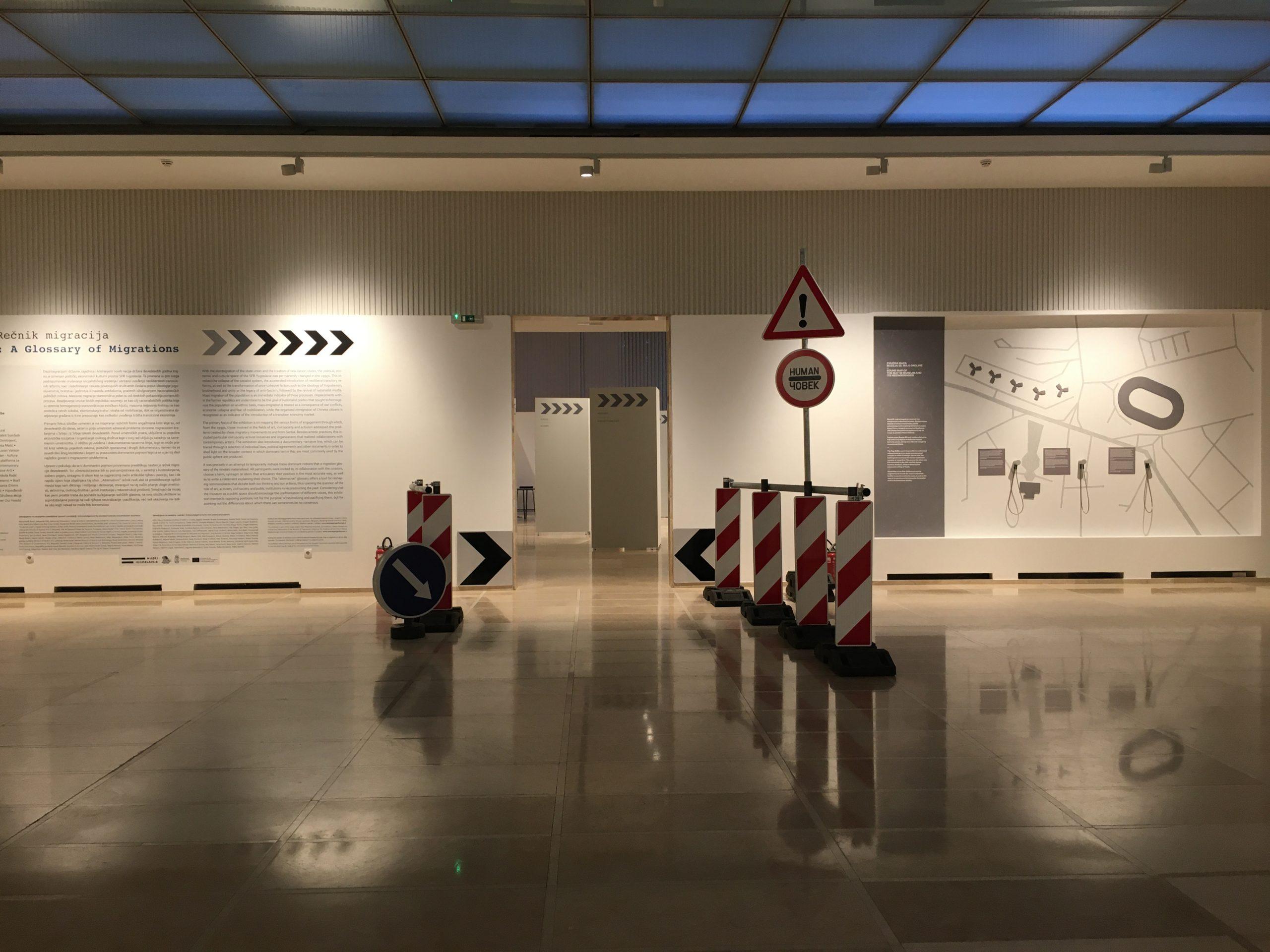Izložba Devedesete: Rečnik migracija