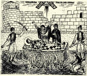 Спаљивање моштију св. Саве 1594. године