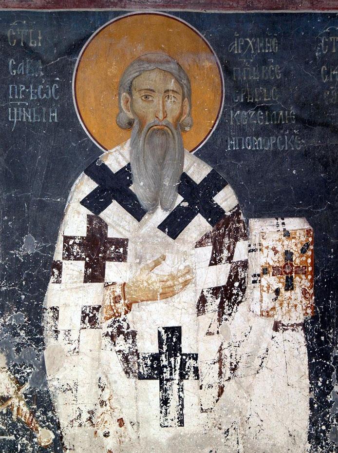 **Свети Сава**, фреска из Краљеве цркве у Студеници