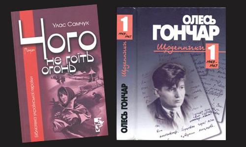 Книжкова виставка — Твори українських письменників і поетів, які розкривають події та наслідки війни