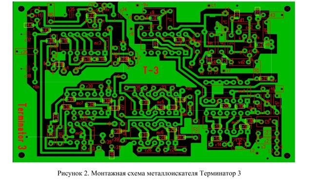 Produksjon Metal Detector Terminator-3 DIY: Detaljert instruksjon