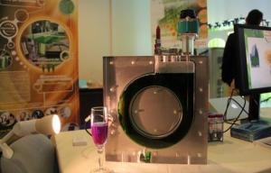slr_colloque_4_microalgues_photobioreacteur_de_labo_un_litre
