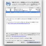 《OSXアップデート》エプソン・プリンタ・ソフトウェア アップデート 2.12