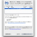 《MacOSアップデート》デジタルカメラ RAW 互換性アップデート 4.03