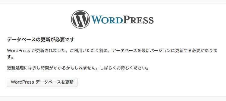《WordPress》オスカーにグレードアップ。その失敗。