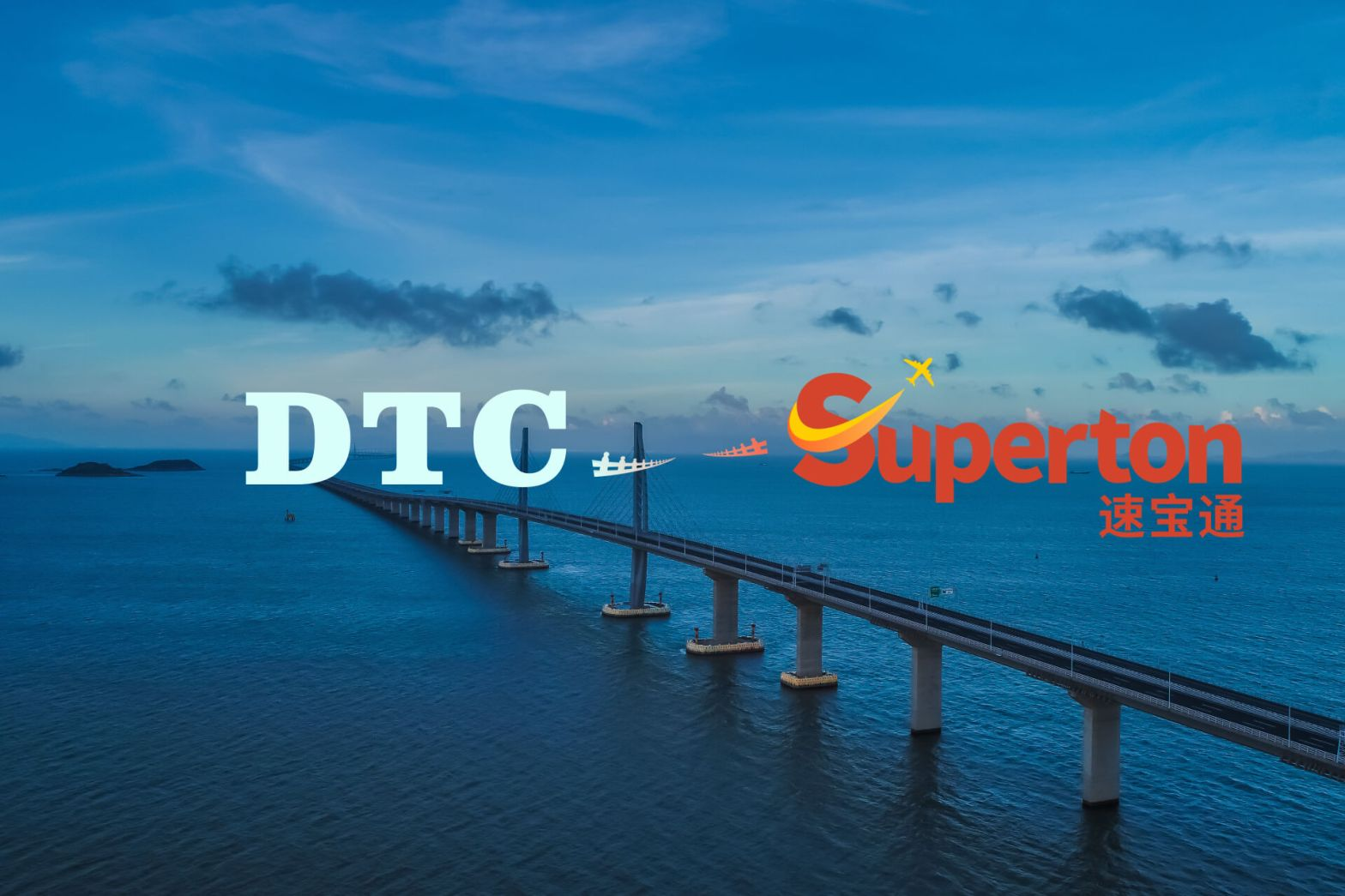 Superton DTC shipping solution