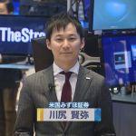 【NY証券取引所中継】ゲームソフト銘柄に注目